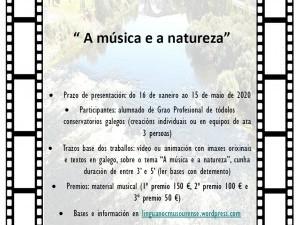 III Concurso de curtametraxes do CMUS de Ourense